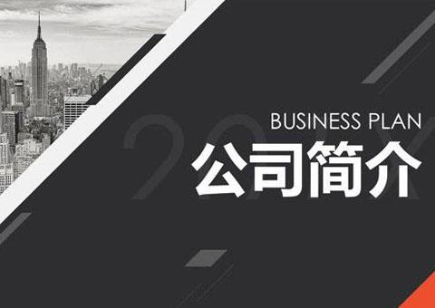 云南国莲数码科技有限公司公司简介